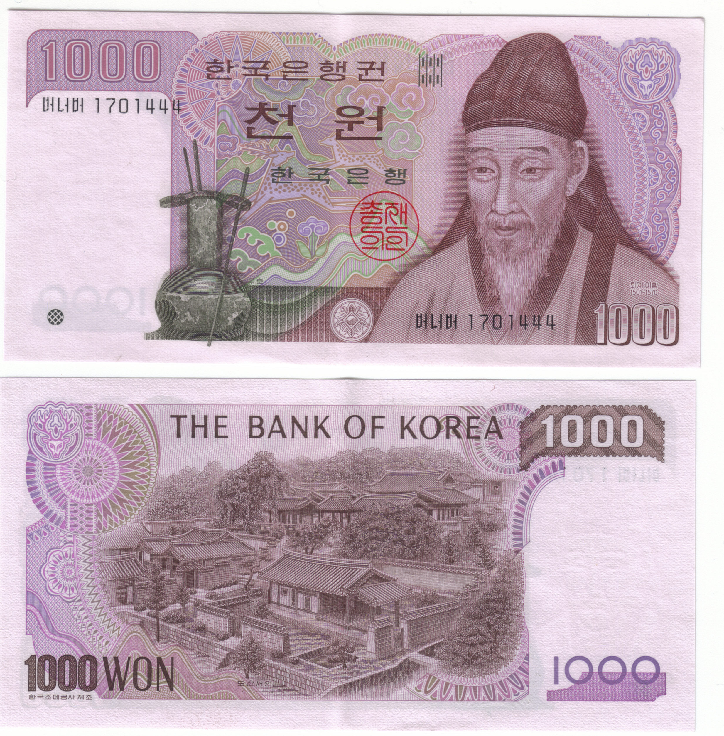Korean Currency 1000 Won In Usd Viecifootpky Cf