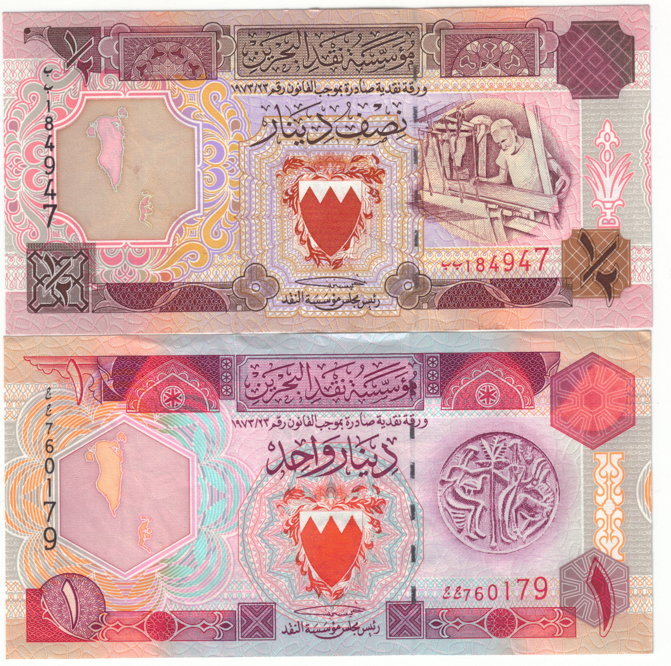 Bahrain forex exchange